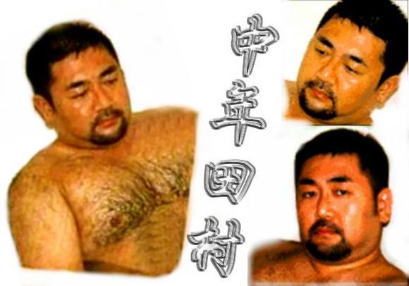 日本u熊片ed2k