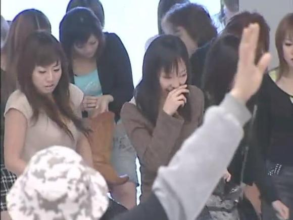 日本250人集体爱视频