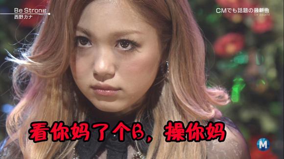 MS534Nana中村奈菜