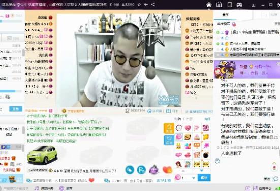 赵本六骂yy