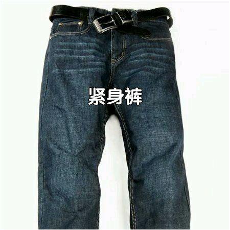 西装男裤裆鼓大包图片