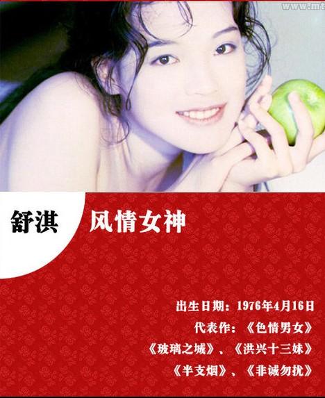 灵与欲电影完整版DVD