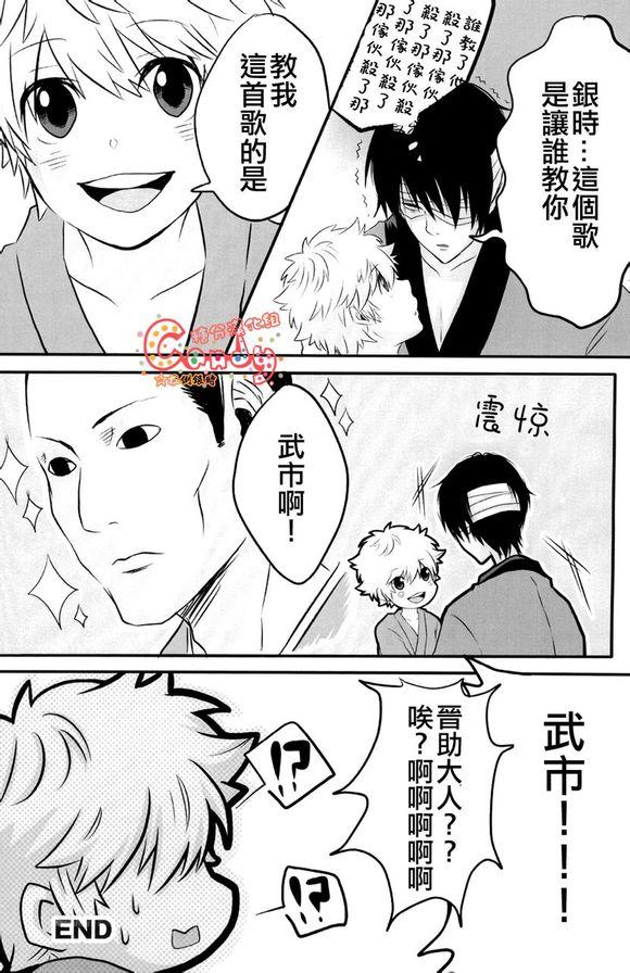 blr18漫画汉化