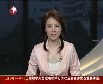 东方卫视尹红生活照