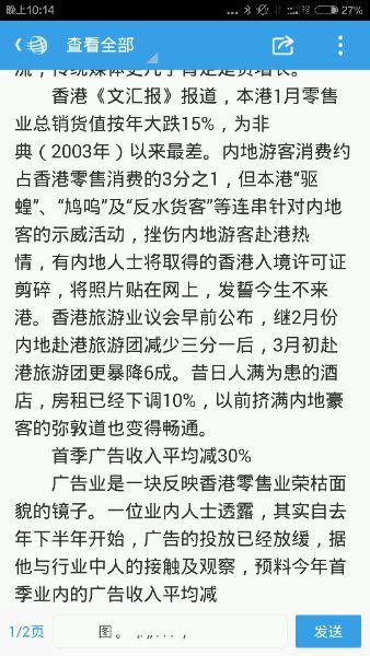 香港暴力性档案ftp