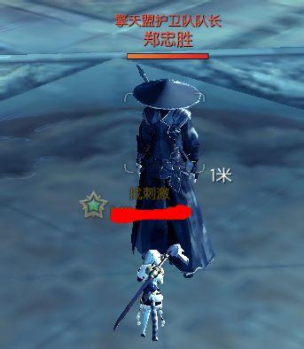 剑灵消灭黑龙教主
