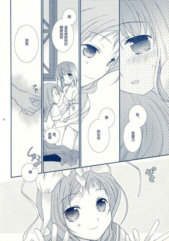 水着彼女3漫画全集图片