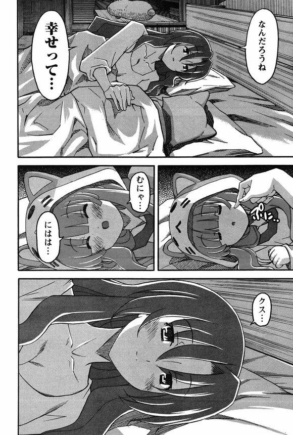 浮恋2动漫电影版