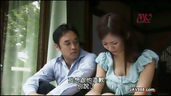 sw130字幕下载