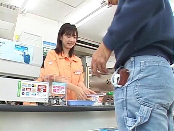 日本时间停止系列