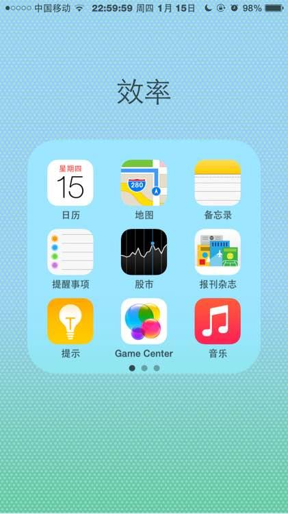 卡苹果6在线软件