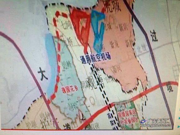 广安通用机场选址