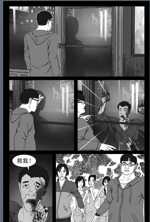 丧尸风暴漫画全集