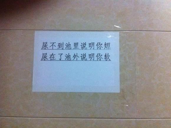 同志小说帅哥丁伟百度