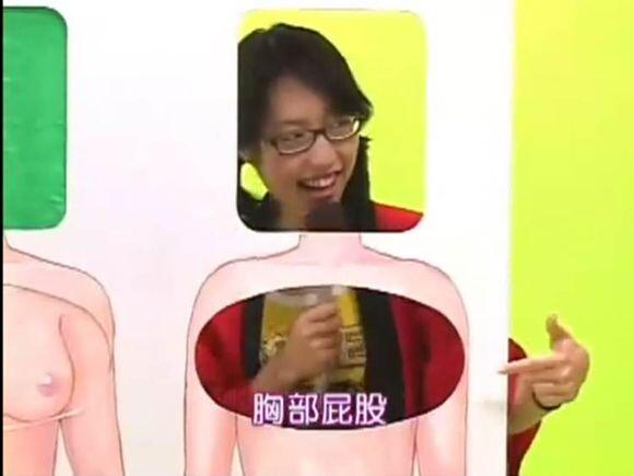 父女互猜游戏中文字幕