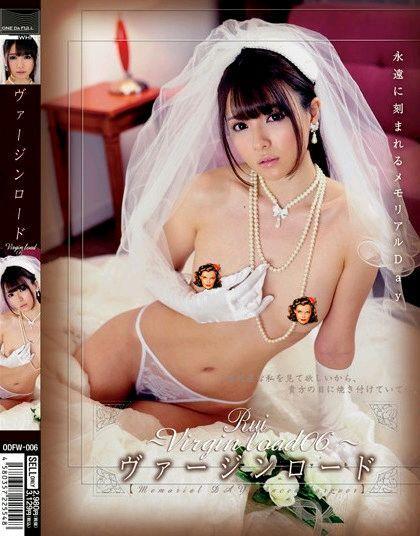 早乙女露依399种子