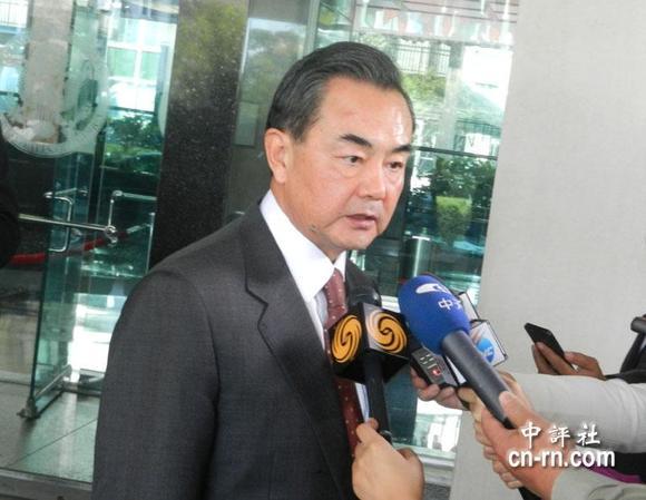 王毅回应南海问题