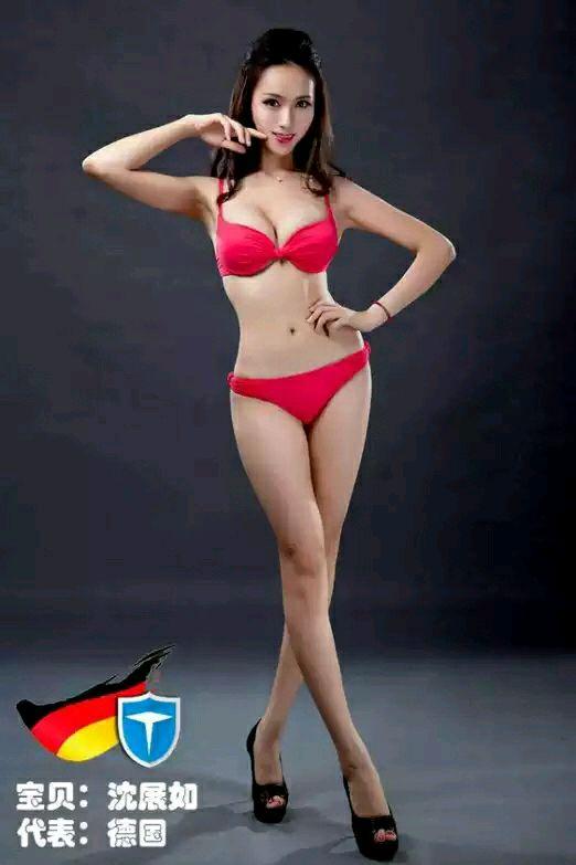 人体美女百度图片搜索