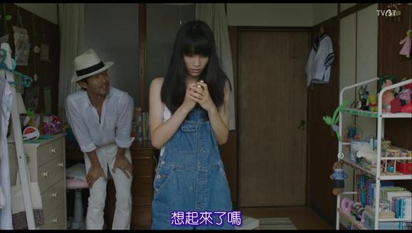 大话西游3迅雷下载mp4