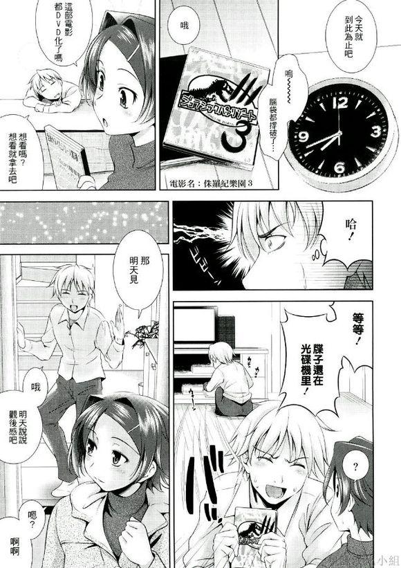 触手h本子福利彩图
