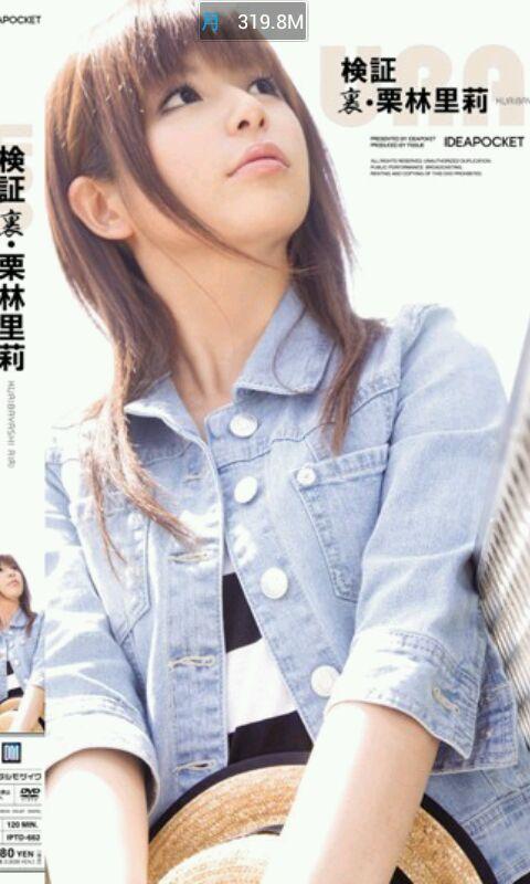 iptd991 中文字幕下载