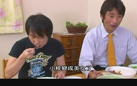 长泽家庭教师迅雷种子