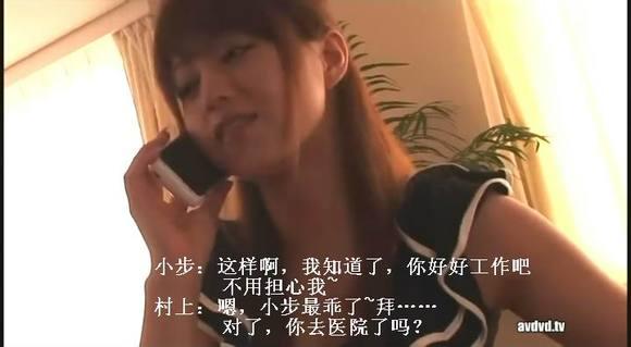亲爱的翻译官剧情介绍