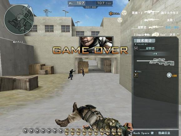 灵狐者被俘的屈辱视频