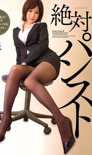 西裤系列番号封面