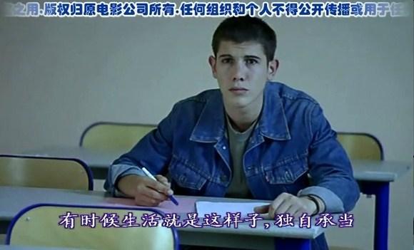 《教室别恋》百度云