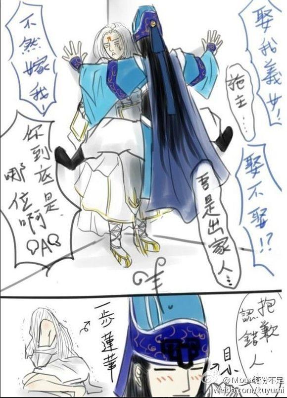 黑皇圣冠雪姐福利图