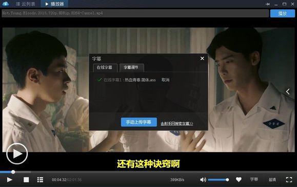 海信电视直播软件apk