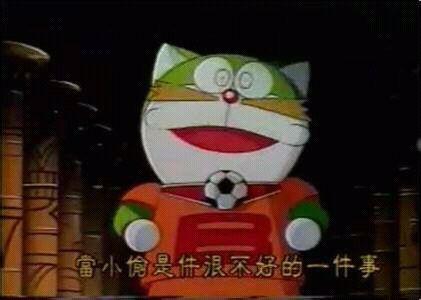 哆啦a梦7小子电影