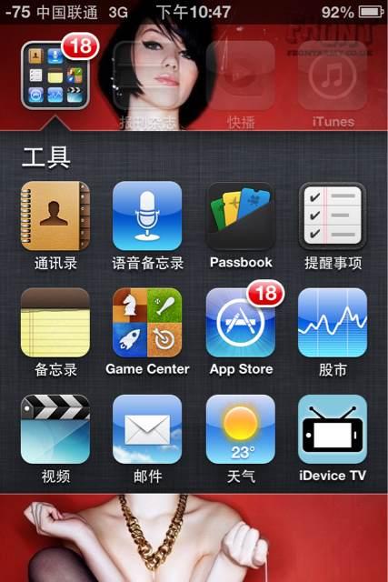 怎么清除苹果手机缓存