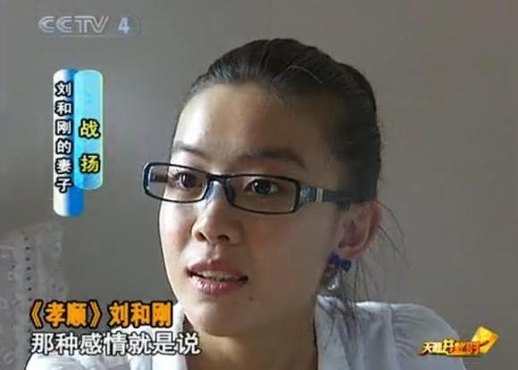 刘和刚战扬的综艺视频