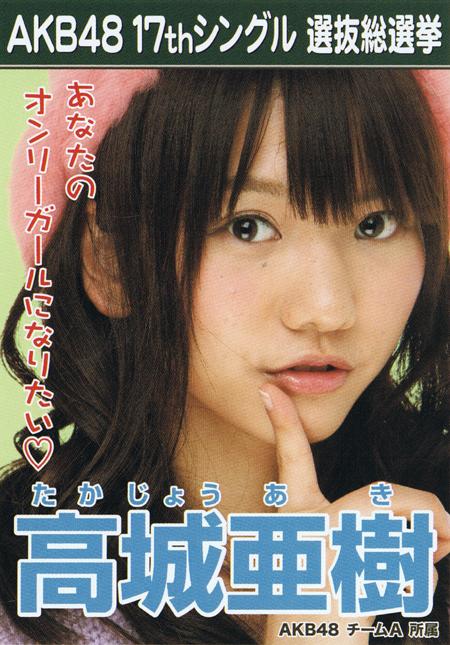 西川结衣作品番号封面