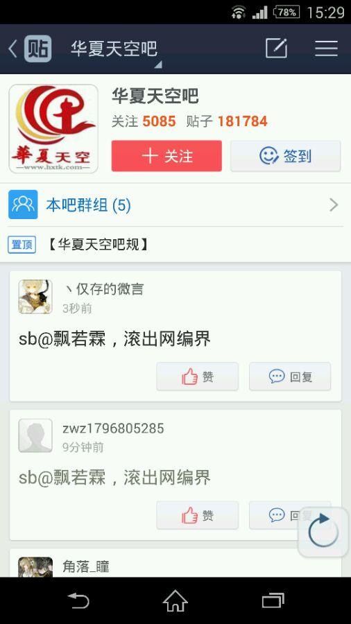 近亲相歼母 中文字幕