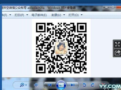 福利微信群二维码