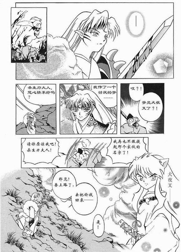 海贼王同人漫画h