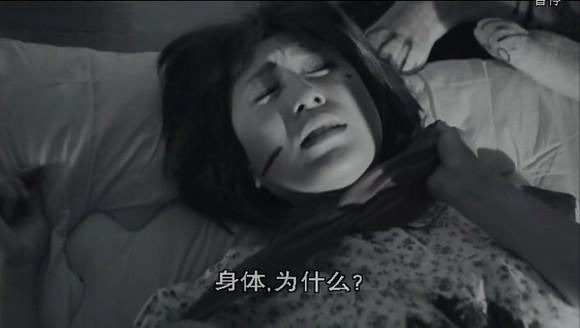 日本电影追捕