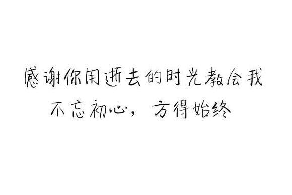 exoall鹿王道文