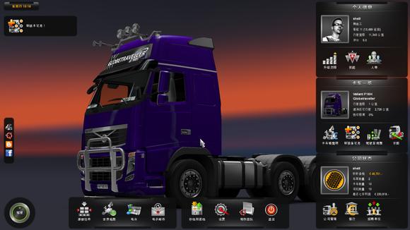 下载欧洲卡车模拟2mod