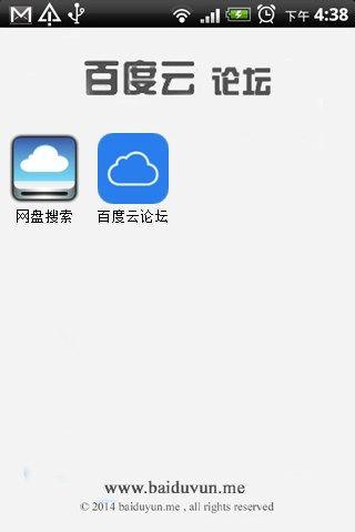 诛仙青云志51集百度云