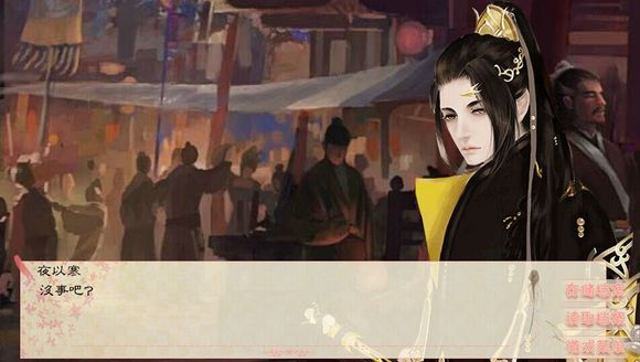 色妓妓_【自荐】古风穿越游戏 - 【花妓】 别让我匿了qaq