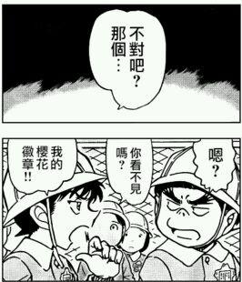 霸道总裁漫画完结