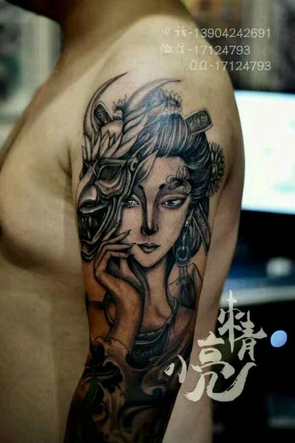 艺妓纹身手拿般若面具_艺妓纹身手拿般若面具分享展示图片