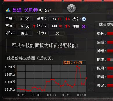 乐9波音bbin平台