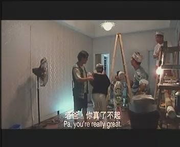 香港奇案之强奷电_  星星图解>香港奇案之吸血贵利王,黄秋生,你懂的.
