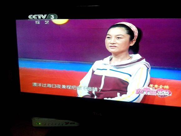 【我是大明星张伟宏和木然嫂在央视宣传我是大明星栏目