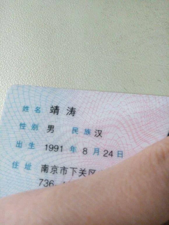 中国稀有好听的姓氏_回复:中国稀有姓氏你遇见过多少